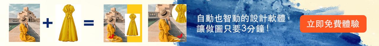 blog-banner-zh