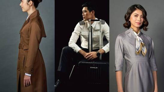 starlux_uniform